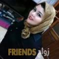 بشرى من أبو ظبي أرقام بنات واتساب