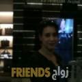 ربيعة من بيروت أرقام بنات واتساب