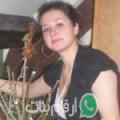 أمينة من Shabīkah أرقام بنات واتساب