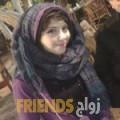 فاطمة الزهراء من بومرداس - الجزائر تبحث عن رجال للتعارف و الزواج