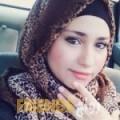 منار من أبو ظبي أرقام بنات واتساب