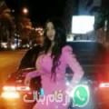 مريم من Bir Rabalou أرقام بنات واتساب