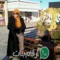 لينة من El Qurein and Tawaḥîn el Heiṣamîya أرقام بنات واتساب