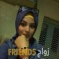آية من أبو ظبي أرقام بنات واتساب