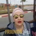 غادة من محافظة أريحا أرقام بنات واتساب