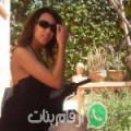 سارة من تونس العاصمة أرقام بنات واتساب