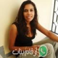 نرجس من الرياض أرقام بنات واتساب