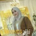 هاجر من دبي - الإمارات تبحث عن رجال للتعارف و الزواج