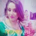 أسماء من زليتن - ليبيا تبحث عن رجال للتعارف و الزواج