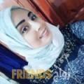 رجاء من الرباط - المغرب تبحث عن رجال للتعارف و الزواج