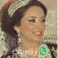 نور من Zahra أرقام بنات واتساب