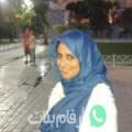 لينة من Sidi Jedidi أرقام بنات واتساب