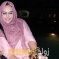 إبتسام من ولاية إزكي - عمان تبحث عن رجال للتعارف و الزواج