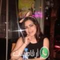 ريمة من Assiak Bou Adda أرقام بنات واتساب