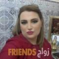 منى من أبو ظبي أرقام بنات واتساب