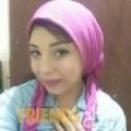 فاطمة من العوجا - العراق تبحث عن رجال للتعارف و الزواج