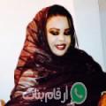 مريم من الشحر أرقام بنات واتساب
