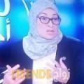 أمال من دمشق - سوريا تبحث عن رجال للتعارف و الزواج