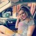 ريم من محافظة طوباس أرقام بنات واتساب