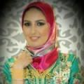 أميمة من حجة - اليمن تبحث عن رجال للتعارف و الزواج