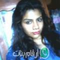 نور من تونس أرقام بنات واتساب