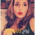 إيمة من بيروت أرقام بنات واتساب