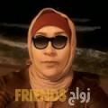مريم من سبها أرقام بنات واتساب
