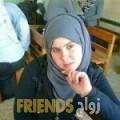 بشرى من زليتن - ليبيا تبحث عن رجال للتعارف و الزواج