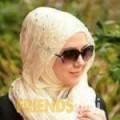 هدى من الهضبات - سوريا تبحث عن رجال للتعارف و الزواج