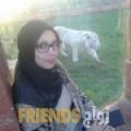 سارة من الريان - قطر تبحث عن رجال للتعارف و الزواج