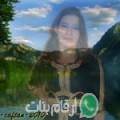 سلمى من Sidi Marbrouk أرقام بنات واتساب