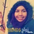 مونية من أبو ظبي أرقام بنات واتساب