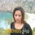 سناء من بومرداس - الجزائر تبحث عن رجال للتعارف و الزواج