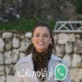 سالي من سيدي يحيى الغرب أرقام بنات واتساب