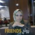 مديحة من دبي أرقام بنات واتساب