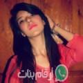 ياسمينة من صنعاء أرقام بنات واتساب