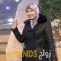 هند من زليتن - ليبيا تبحث عن رجال للتعارف و الزواج