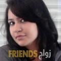 إيمان من الخور - قطر تبحث عن رجال للتعارف و الزواج
