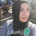عيدة من Kafr al Ḩaddādīn أرقام بنات واتساب