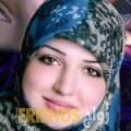 خديجة من الهضبات - سوريا تبحث عن رجال للتعارف و الزواج