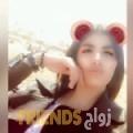 مارية من أبو ظبي أرقام بنات واتساب