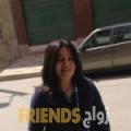 منى من الدار البيضاء أرقام بنات واتساب