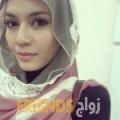 ميرة من بنغازي أرقام بنات واتساب