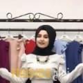 رزان من المحرق أرقام بنات واتساب
