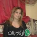 نجاة من بلدية العاشور أرقام بنات واتساب