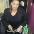 حنان من بلدية المحمدية أرقام بنات واتساب