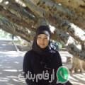 لبنى من بنت جبيل أرقام بنات واتساب