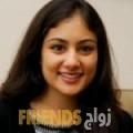 شيماء من ولاية إزكي - عمان تبحث عن رجال للتعارف و الزواج
