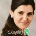 خديجة من الشهابية أرقام بنات واتساب