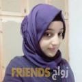 ديانة من دبي أرقام بنات واتساب
